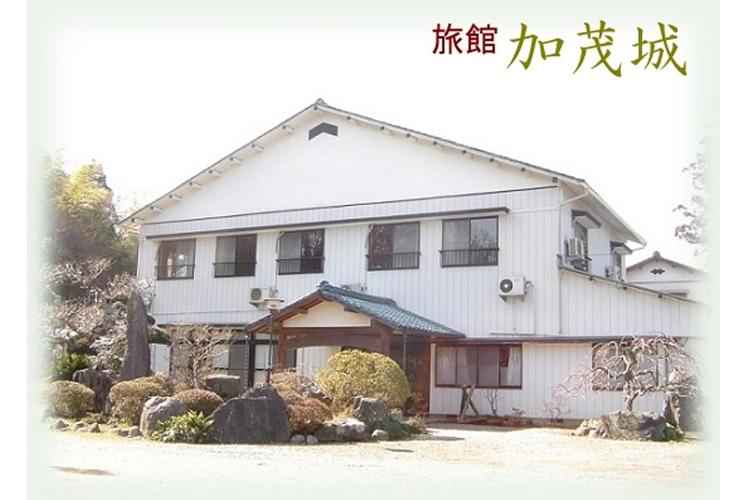 旅館加茂城01