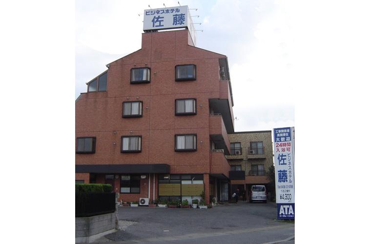 ビジネスホテル佐藤