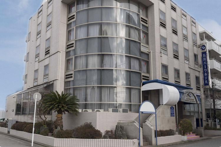 五井パークホテル01