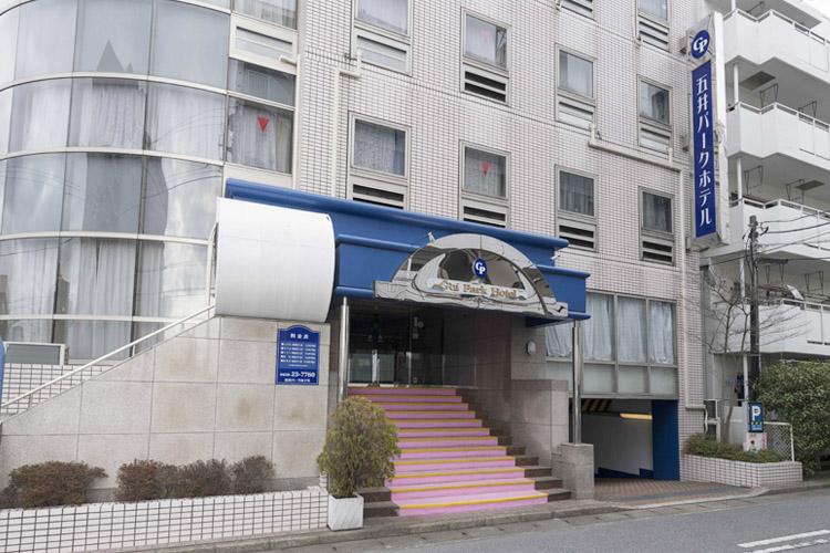 五井パークホテル02