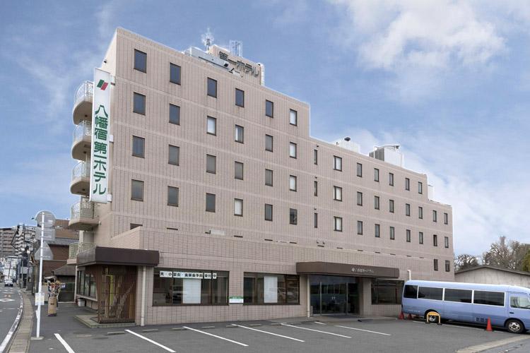 八幡第一ホテル